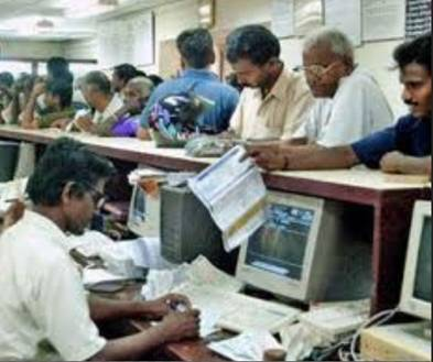 staff motivation in indian banks Motivation of the employees of banking sector in pakistan appears to be positive and significant furthermore, the study reveals a positive and significant relationship.