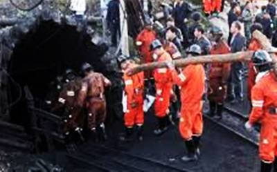 23 trapped in flooded coal mine in China-1