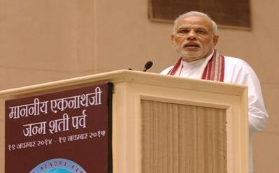 Welcome To Ians Live Topstory Modi Expands Cabinet
