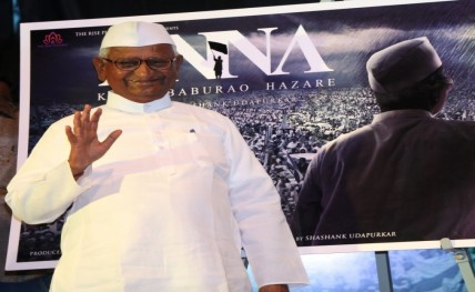'Anna' will inspire people to have pure thoughts, says Anna Hazare