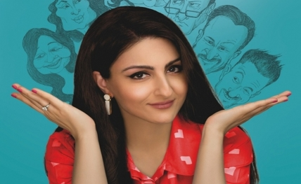 Soha Ali Khan: Of big shoes and small feet