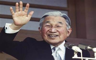 Japanese Emperor Akihito sets New Year's Day 2019 to abdicate
