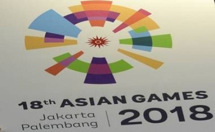 Indonesia sets higher goal at Asian Games next year