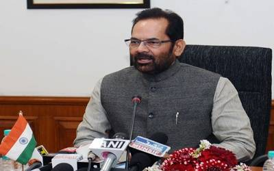 Government not averse to out-of-court solution on Ram Mandir: Minister