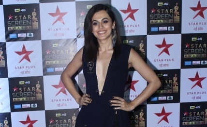 It's so easy to mock someone nowadays: Taapsee Pannu