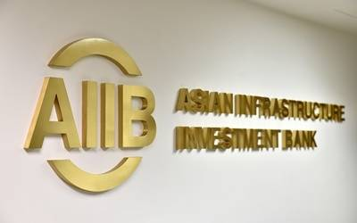 AIIB working on another five projects in India