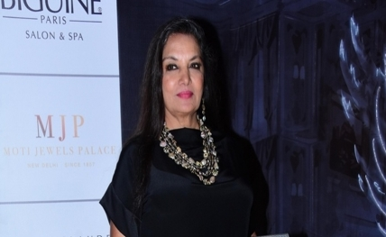 Shabana wants to get rid of dependence on mobile phone