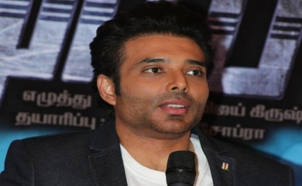 India should legalise marijuana: Uday Chopra
