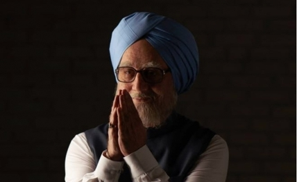 'The Accidental Prime Minister' screening stopped in Ludhiana