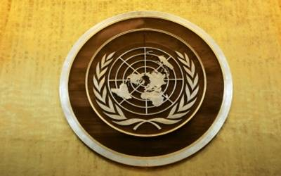 Opium cultivation falls in Myanmar: UN