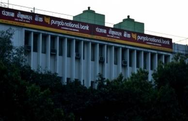 PNB admits staggering loan defaults of Rs 25,000-crore (IANS Exclusive)