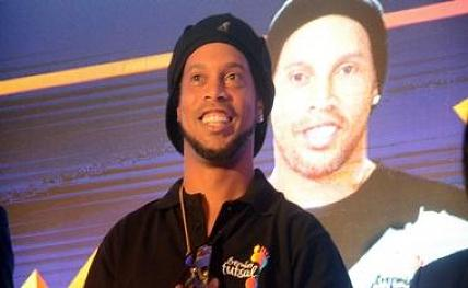 Court upholds Ronaldinho travel ban