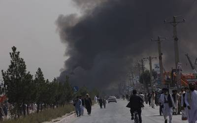 4 security personnel killed in Kabul suicide blast