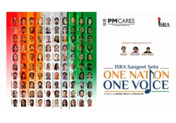 Welcome To Ians Live Nation 100 Singers One Nation One Voice