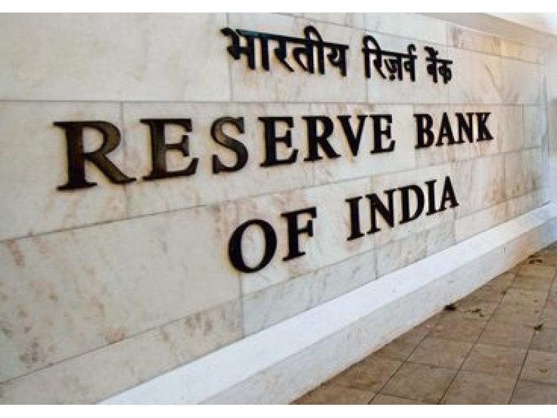 RBI's MPC to maintain rates, accommodative stance (IANS Forecast)
