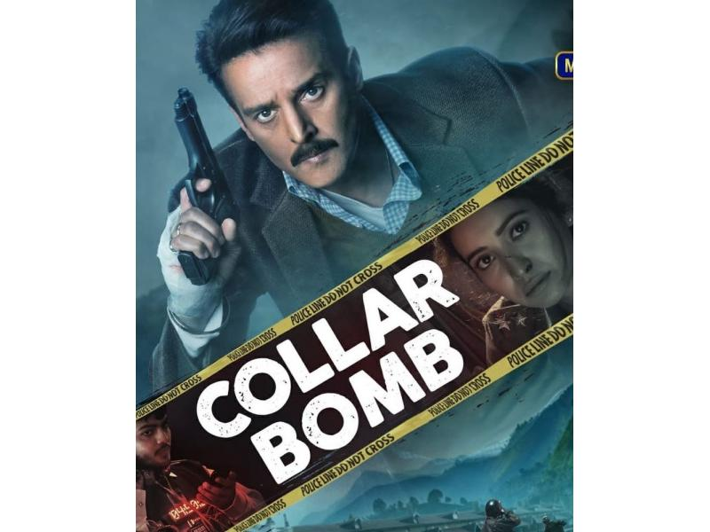 Collar Bomb: Passable fare (IANS Review; Rating: * *)