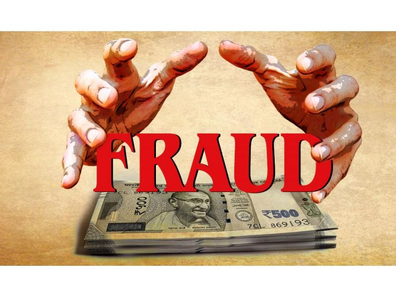 Bank of Baroda official jailed in fraud case