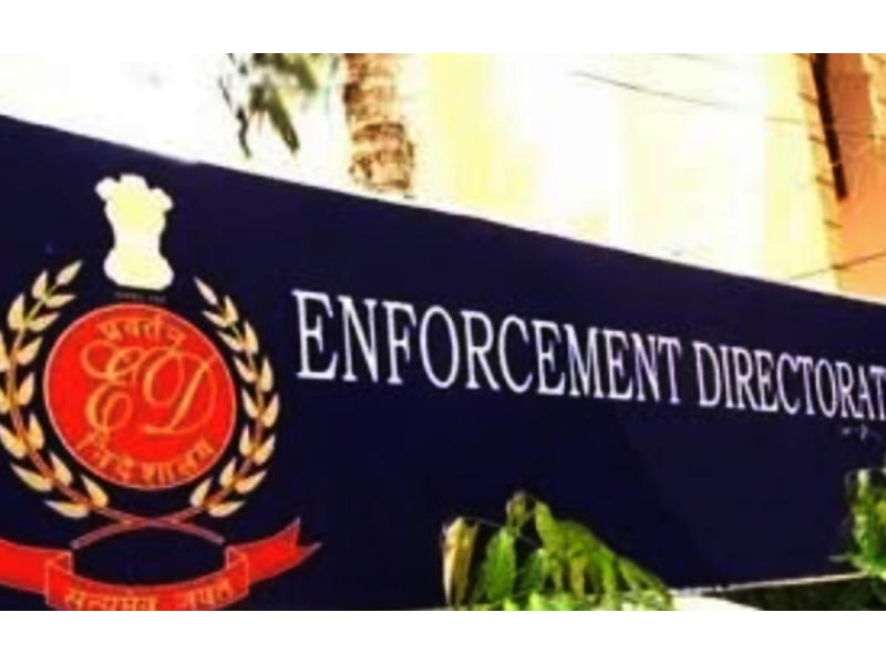 ED notice to WazirX, its directors for Rs 2,790 cr transactions