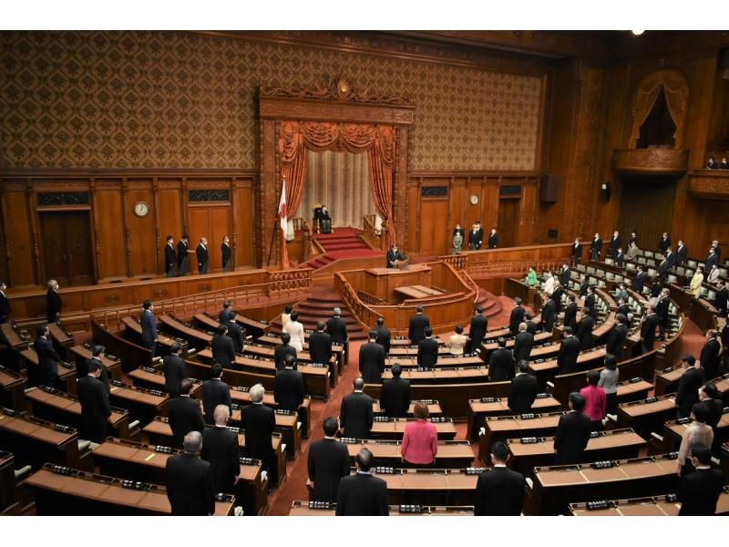 Japan's House of Representatives dissolved for general election