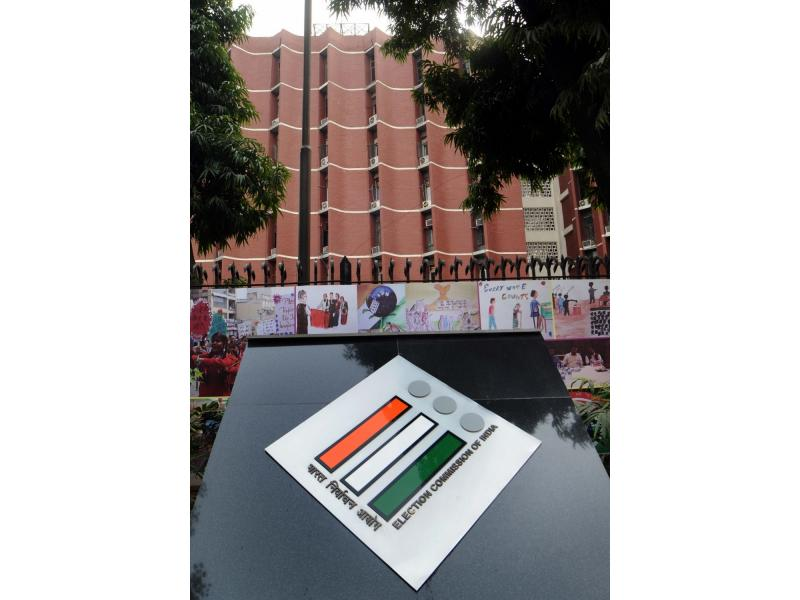 EC to deploy 52 companies of central forces for Bengal bypolls