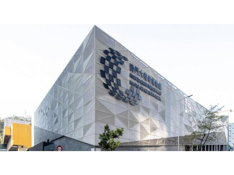 Macao's Grand Prix Museum reopens