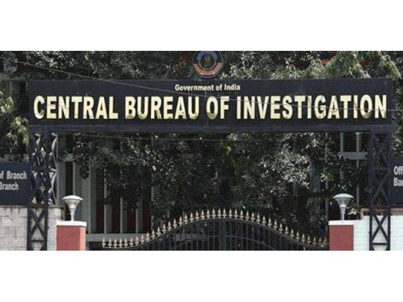 CBI books private firm, others for Rs 1,528 cr bank fraud