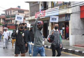 Protest in Kathmandu against Chinese land encroachment
